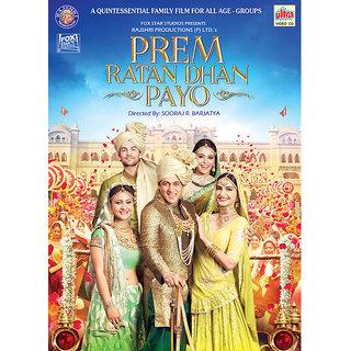 PREM RATAN DHAN PAYO Hindi Movie 2015 VCD
