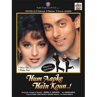 Hum Aapke Hai Kaun Hindi Movie 1994 DVD