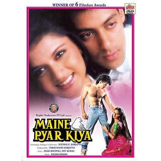 MAINE PYAAR KIYA Hindi Movie 1989 DVD