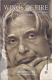 Wings of Fire An Autobiography of Abdul Kalam