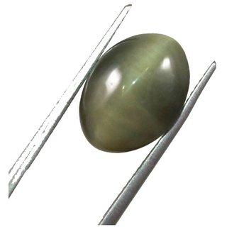 4.19 Ratti Lehsunia stone (Cat's eye) high quality gemstone