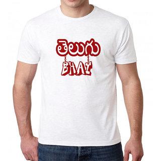 HEYUZE 100% Cotton Half Sleeve Male Men Round Neck White T Shirt with Telugu Design