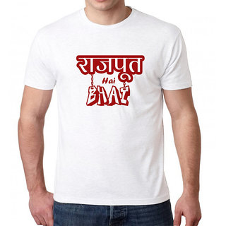 HEYUZE 100% Cotton Half Sleeve Male Men Round Neck White T Shirt with Rajput Bhai Design
