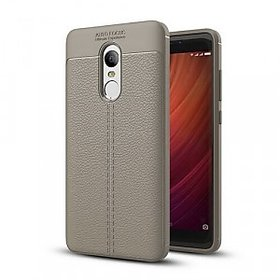 Auto Focus Leather Texture Soft TPU Back Case Cover For Redmi Note 4 - Brown