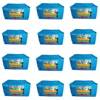 ADWITIYA Set of 12 Pcs Plain Large Nonwoven Saree Salwar Suit Shirt Jeans Bedsheet Garment Cloth Cover Case - Blue