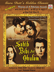 SAHIB BIBI AUR GHULAM Hindi Movie 1962 DVD