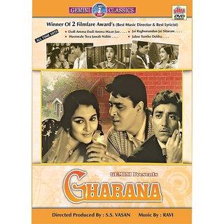 Gharana Hindi Movie 1961 DVD