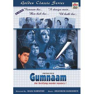 Gumnaam Hindi Movie 1965 DVD