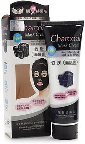 Bamboo Activated Charcoal Mask