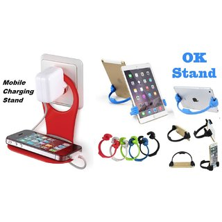 Combo of Charging Stand and Ok Mobile Stand (Assorted Colors)