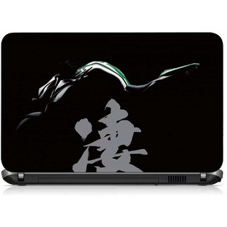 VI Collections Designed Bike pvc Laptop Decal 15.6