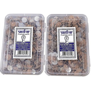 Veeana Floating Oil Wicks (Parsi Vat) Set of 2 pack (500 Pcs Per Box Total 1000 Wicks)