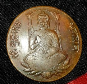 LORD BUDDHA DEV BHAGWAN  E.I.CO. TEMPLE TOKEN 1818 ONE ANNA FOR WORSHIP
