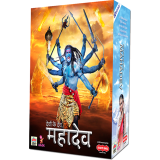 DEVON KE DEV MAHADEV 1 (Pack of 10) Hindi DVD