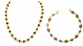 Gold Plated Rudraksha Chain Mala with Rudraksha Bracelet for Men and Boys