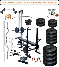 SPORTO FITNESS20 In 1 Bench Home Gym Workout Exercise S