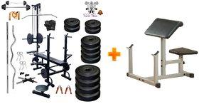 SPORTO FITNESS 100 KG Rubber WITH 20-in-1 Bench + PRECHER (Multicolour