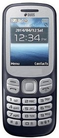 MTR 312 DUAL SIM MOBILE PHONE WITH VIBRATION FUNCTION B