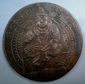 VERY RARE KUBERAI NAMAH 1818 TEMPLE TOKEN ONE ANNA COPPER COIN