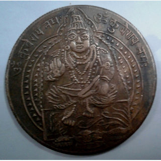 VERY RARE KUBERAI NAMAH 1818 TEMPLE TOKEN ONE ANNA COPPER COIN