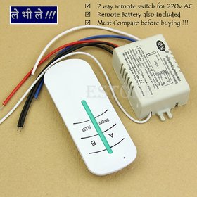 E24 RF Wireless Remote Control 2 Way Channel Switch Transmitter Receiver AC 220V