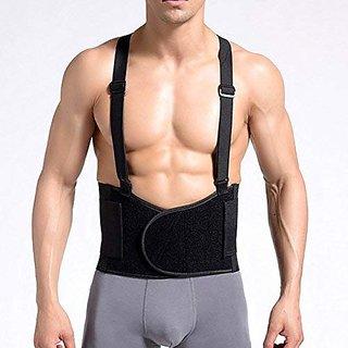 Akruti Mens Elastic Corset Back Lumbar Brace Support Belt Waist Brace Belt Orthopedic Posture Back Belt Correction Abdominal Y002