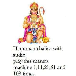 only 4 you 2-in-1 Mantra Machine of Complete Hanuman Chalisa Gayatri Mantra  - Pack of 1