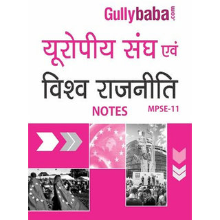 MPSE-011 The European Union In World Affairs Notes in Hindi Medium - 2018