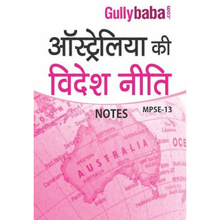 MPSE-013 Australia's Foreign Policy In Hindi Medium - 2018