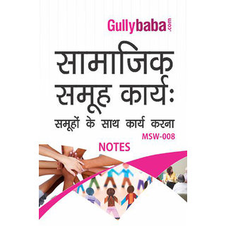 MSW-008 Social Group Work Working with Groups Notes In Hindi Medium - 2018