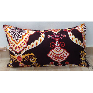 Brown Printed Pillow Cover Set of 2 By Azaani