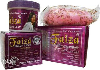 FAIZA BEAUTY CREAM WITH FAIZA WHITENING SOAP (COMBO PACK )