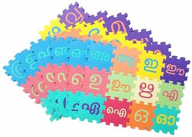 Bauzooka 3-inch Malayalam Alphabet Varnamala  Numbers 1 to 10 Kids Puzzle Play Mats with Added Fragrance (66 Pieces)