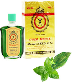 Gold Medal Medicated Oil For Pain Relief  Pack of 2 Made In Singapore (25ml)
