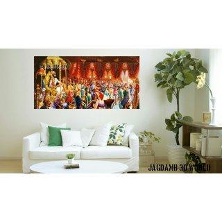 Buy Jagdamb 3d World Chatrapati Shivaji Maharaj Rajyabhishek Self