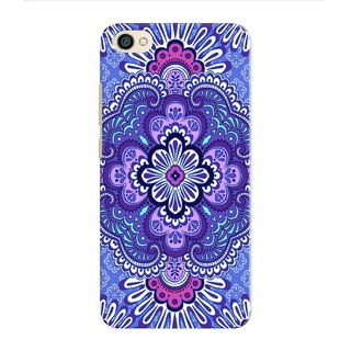 PREMIUM STUFF PRINTED BACK CASE COVER FOR PANASONIC P55 MAX DESIGN 8829