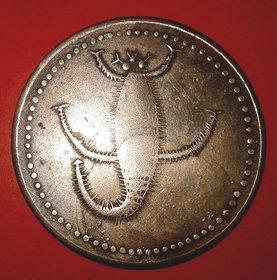 Very Rare Scorpio  E.I.Co.One Anna 1818 Temple Token Copper Coin
