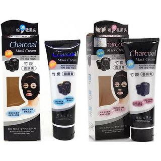 Face Mask with Activated Charcoal ( Black Head Remover )- Pack Of 2