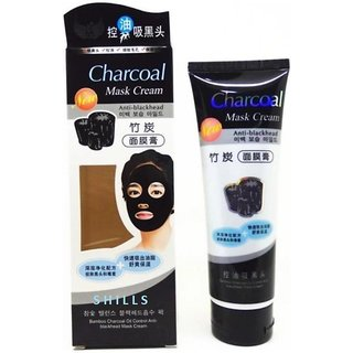 Black Mask Deep Cleansing Nose Face Mask Blackhead Pore Strip Remover