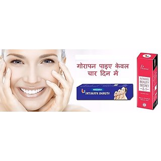 INTIMATE BEAUTY SKIN LIGHTENING 2 IN 1 CREAM
