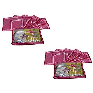 Kuber Industries Designer Saree cover 12 Pcs combo in Pink satin, Wedding Collection Gift