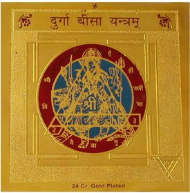 Ever Forever Gold Plated Color Durga Beesa Yantra 3.5 x 3.5 inch