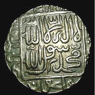 Mughal Islam Shah Suri (1545-1552) Silver Rupee Coin