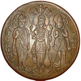 LORD SHREE BRAHMA VISHNU MAHESH E.I.Co.TEMPLE TOKEN ONE ANNA COIN