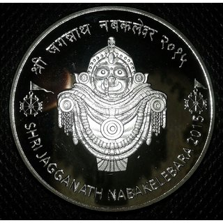 1000 RUPEES VERY RARE COIN OF SRI JAGANNATH NABAKELEBARA - 2015 UNC COIN