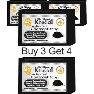 Khadi CHARCOAL Glycerin Soap (Premium Brand) By Dr. Thapar Buy 3 Get 4 (125 Grams Each )