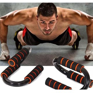 ZEVORA Pack of 2 S-Shape Push Up Bar Stand with Soft Grip for Gym Exercise Fitness One Grip