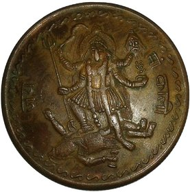 GODDESS  JAI MAA KALI 1818 TEMPLE TOKEN ONE ANNA COPPER COIN