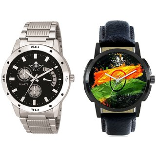 Indian Flage And Luxury Black Dial Metal Belt Men's Combo Analog Wrist Watch By SCK