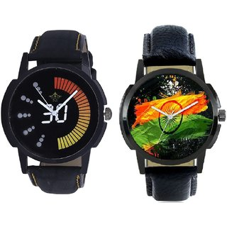Indian Flage And Attractive Race Dial Men's Combo Quartz Watch By Taj Avenue